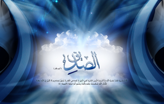"Introduction ""No one has been a better companion to me than Abu Bakr"" said the messenger of God (May the Peace and Blessings upon him). What a great position! Indeed Abu Bakr earned it. All his life he stood by the Prophet (PBUH). He was a wealthy man and when the Prophet (PBUH) started receiving […]"
