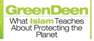 If Islam is thus vigorous in its protection of the basic elements of the environment for the benefit of present and future generations, it is equally earnest in the protection of man and the environment from the harmful impacts of external factors such as chemical products and wastes. Damage of all forms and kinds is […]