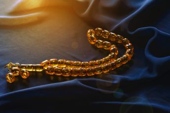 Jewish-Muslim Relations: The Quranic View (1/5)