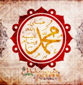 Muhammad: Allah's Mercy for All (2/2)