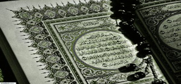 How did Allah protect the Qur'an against distortion? Why are Muslims keen to recite and memorize the Qur'an?