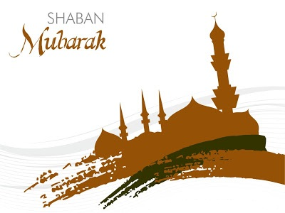 What Are the Virtues of the Month of Shaban?