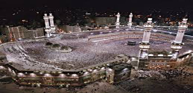 What does hajj in essence mean and what is it meant to instill in man? How do the adherents of various faiths mark and perform it? Do their books say something about Hajj?