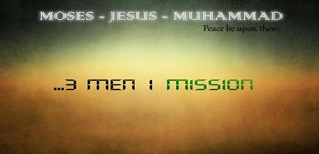 The three Abrahamic faiths, Judaism, Christianity and Islam, continue to influence world events millennia after Moses, Jesus and Muhammad walked upon the earth.