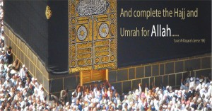 `Umrah in Ramadan Is Like Accompanying the Prophet on Hajj