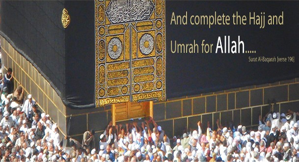 Fruits of Hajj (3/3)