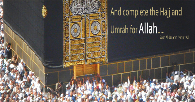 In former articles, we touched on a number of the lessons and messages taken from Hajj. We are going to complete this topic in this article.