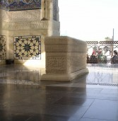 Al Bukhari: The Imam of Hadith and Sunnah