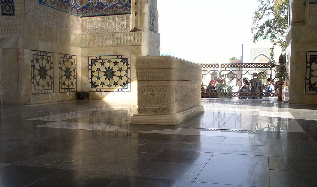 grave of al bukhari
