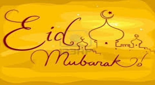 Farewell Ramadan!! Welcome `Eid Al-Fitr!!