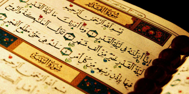 What is the status of Laylat Al-Qadr in Islam? When does it occur? What are the acts of worship offered in it? What is the supplication of Laylat Al-Qadr?
