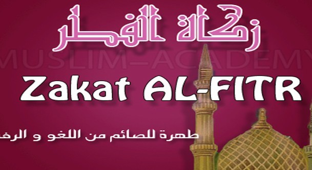 Rulings and Conditions of Zakat Al-Fitr