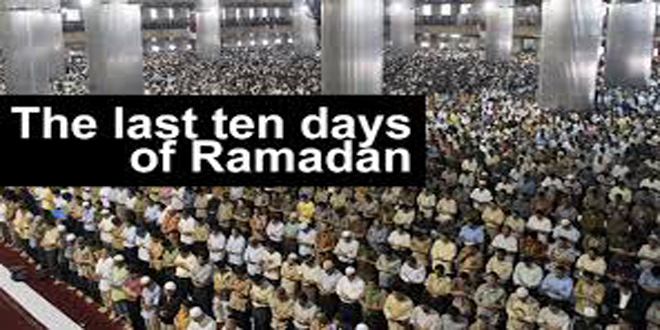 The last ten nights of Ramadan are very special. These are the nights that Prophet Muhammad (peace be upon him) would spend in constant worship.