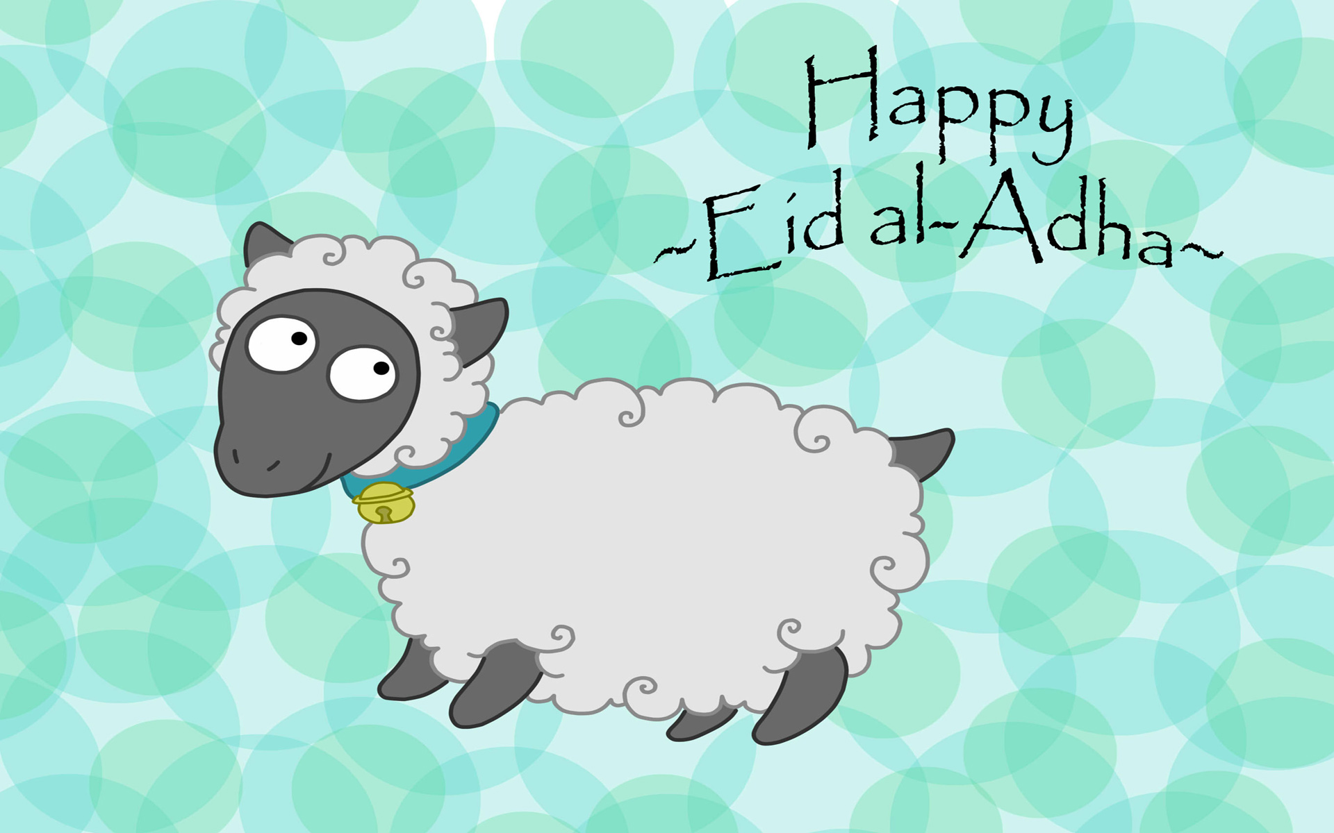 Etiquettes And Rulings Of Eid Al Adha