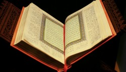 An Introduction to the Qur'an