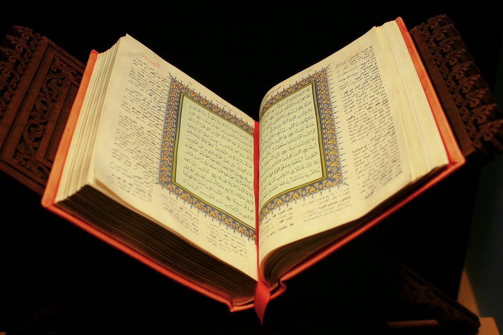What is the Qur'an? Upon whom was the Qur'an revealed? What are the goals of the Qur'an? What is the Qur'an about? Who is the author of the Qur'an?
