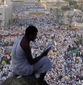 Lessons from Hajj
