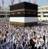 Islamic Religion: Fruits of Hajj (1/3)