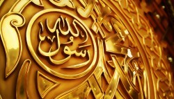 At-Tirmidhi: Imam of Hadith and Fiqh
