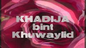 khadijah written