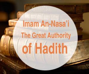 Imam-An-Nasa'i