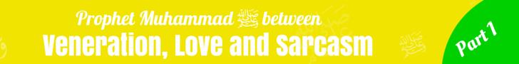 Prophet Muhammad (6)