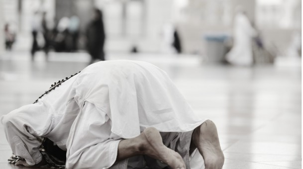 Prayer: a Special Obligation in Islam
