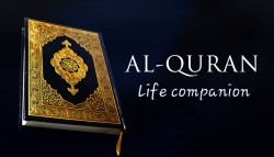 The Qur'an: A Text of Life