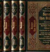 Ibn Majah: The Great Memorizer of Hadith