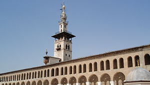 Al Bukhari: The Imam of Hadith and Sunnah