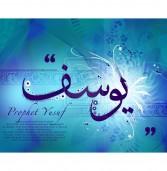 Story of Prophet Yusuf