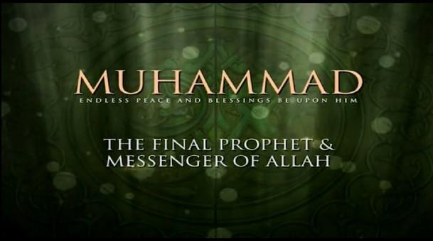 Do You Doubt the Prophethood of Muhammad?