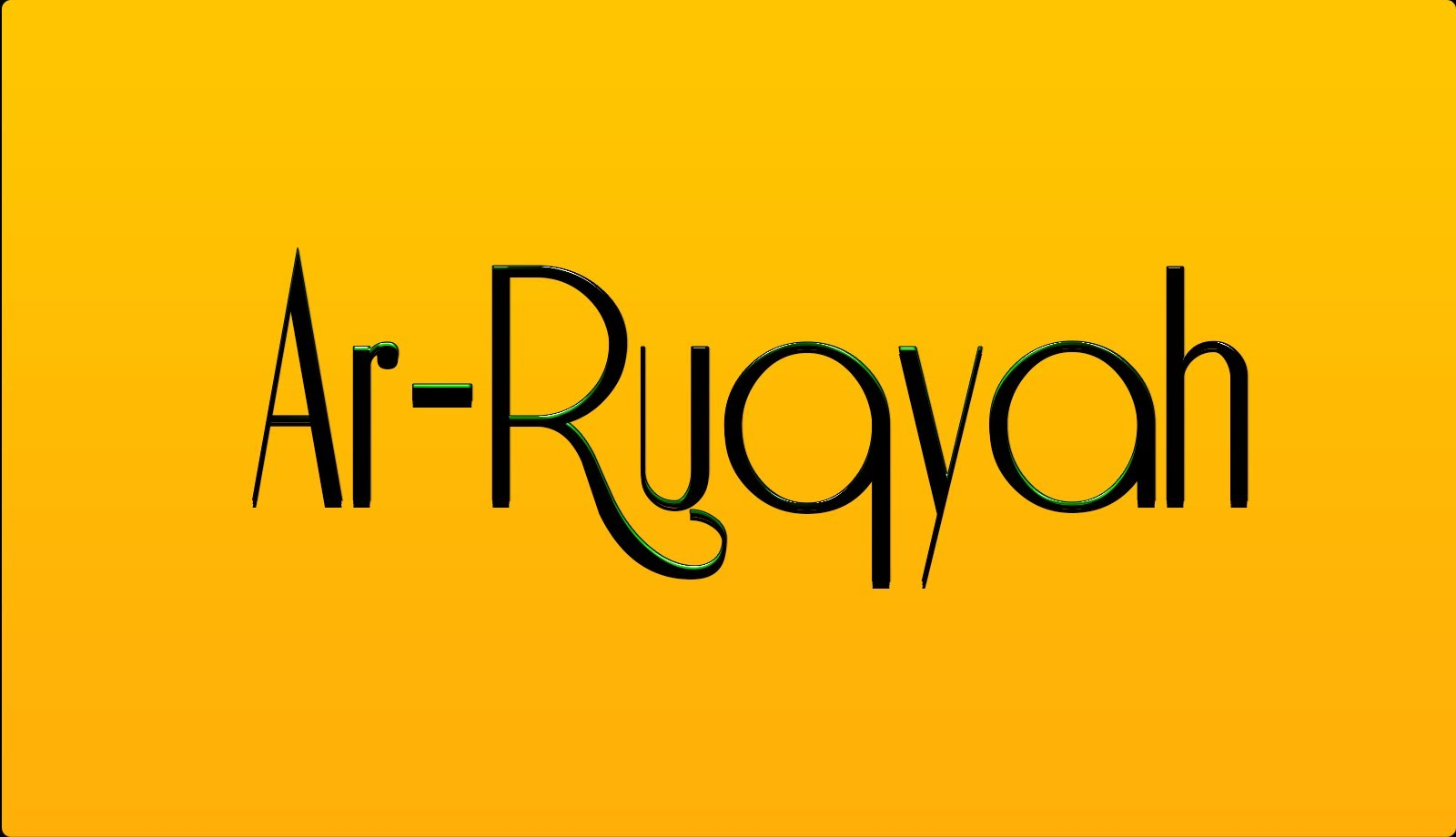 What is ruqyah