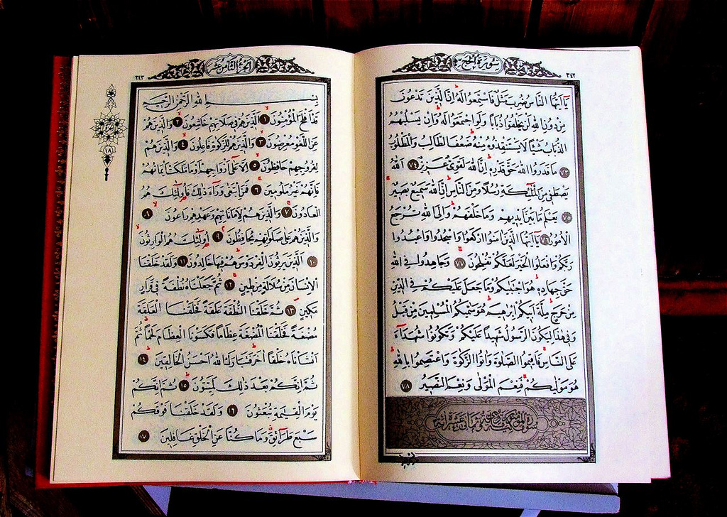 Facts about the Unique Eloquence of the Quran