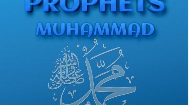 Prophet Muhammad in Focus