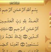 Ruqyah for Magic