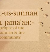 Who Are Ahl As-Sunnah wa Al-Jama`ah?
