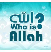 The Most Beautiful Names of God: Allah