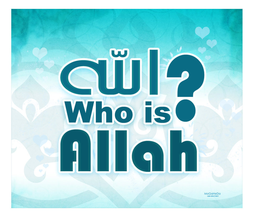 the-most-beautiful-names-of-god-allah