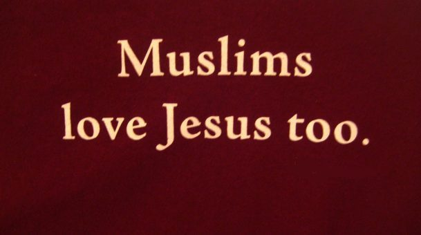 What Are the Rights of Jesus upon Muslims?