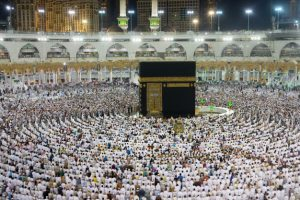 Islamic Religion: Fruits of Hajj (1/3)
