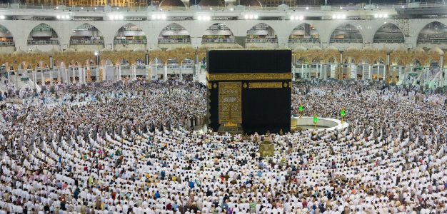 What Are the Fruits of Hajj? (Part 1/3)