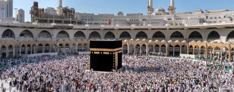 Changing the Qiblah: A Test for the Believers