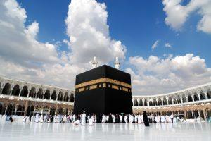 Changing the Qiblah