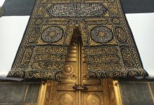 Islamic Religion Fruits of Hajj (Part 3)