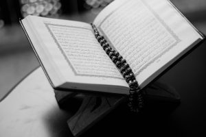 Jewish-Muslim Relations: The Qur'anic View (5/5)