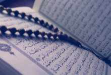 The Story of Jesus as Told in the Quran (Part 1)