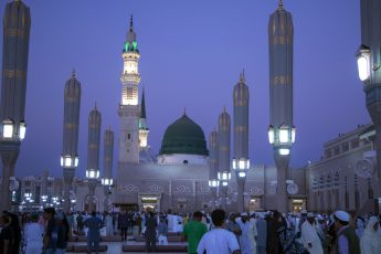 The Truth about Prophet Muhammad