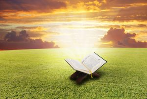 The Third Article of Muslim Faith: Belief in Revealed Books of Allah