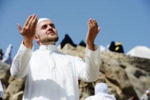 The Fifth Pillar of Islam: Hajj